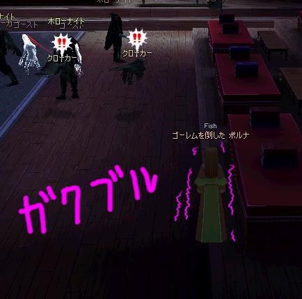 図書館の幽霊17