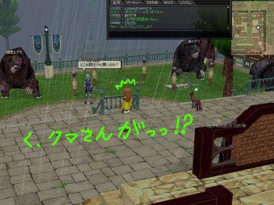 クマ襲撃01