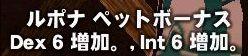 G2-09-4 覚醒18