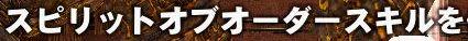 G2-09-4 覚醒19