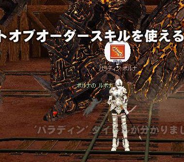 G2-09-4 覚醒21