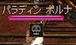 G2-09-4 覚醒24