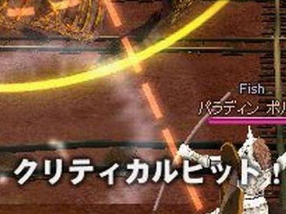 G2-09-4 覚醒29
