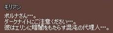 G2-09-7 シナリオクリア30